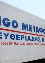 ΝΤΥΣΙΜΟ ΑΥΤΟΚΙΝΗΤΟΥ